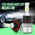2x S2 H4 COB LED Car Headlight Bulb 9005 9006 9007 H7 H3 H11 H13 6000K Fog Light