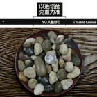 Irregular Gravel Stones Aquarium Fish Tank Plants Flowerpot Gardening Supplies