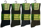 NEW MEN'S *12 PAIR VALUE PACK* SUPER SOFT NON ELASTIC BAMBOO COMFORTABLE SOCKS