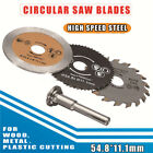 3Pcs HSS 54.8mm HSS Circular Saw Blades Rotary Cutting Off Wheel Discs + Mandrel