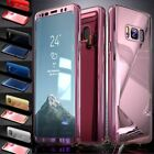 7 7 clothing sz up - Shockproof 360 Full Cover Hybrid Slim Mirror Case For Samsung Galaxy S7/S8 Plus