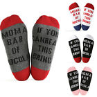 New IF YOU READ THIS READ ME A BEER Sock Short Socks Christmas Cotton Unisex