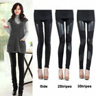 US Legging Faux Leather High Waist Stretch Slim Skinny Tight Pencil Pants Women