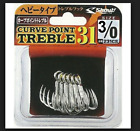Shout 231CS Curve Point Treble Hook Heavy Duty Tackle Fishing size 3/0