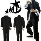 Men's Kung Fu Tai Chi Cotton Linen Uniform Tang Suit Chinese Martial Arts Outfit