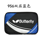 Butterfly Ping Pong Paddle Case Bag Table Tennis Racket Cover Package Official