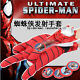 Spider-Man Figures Launchers Gloves Set Kids Boy Girl Cosplay Role Play Toy Gift