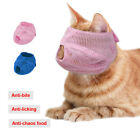 Breathable Mesh Pet Cat Muzzles Anti Biting Chewing for Kitten Kitty Pink Blue