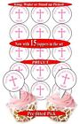 15 Holy Communion Girl edible cupcake toppers, precut, 2 sizes, PERSONALISED