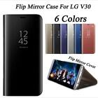 Внешний вид - Luxury Mirror Stand Case for LG V30 V40 Smart Clear View Flip Holder Cover Cases