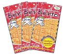 1/3/6x20g.Bento seafood thai snack squid sweet&spicy flavor camping picnic party