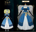 Black Butler Kuroshitsuji Elizabeth Midford(Lizzy)Party Luxury Dress Cosplay