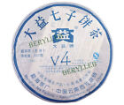 2007 Yunnan Menghai Dayi V4 * High Grade Raw Pu'er Tea * Free Shipping