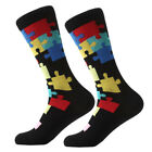 NEW Mens Combed Cotton Sock Animal Alien Panda Moustache Novelty Casual Sock SOX