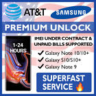 AT&T PREMIUM UNLOCK CODE SERVICE FOR AT&T SAMSUNG GALAXY S10 S10+ S10e NOTE 9 J7