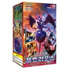 "Pokemon Card Lot Rare ""Sun & Moon"" Korean Booster Box / Select"