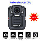 Ambarella 1296P 64GB Personal Body Worn Camera 140° Video Guard + Shoulder Strap