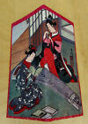 Japanese Paper Wallet: Red with Women Playing Koto