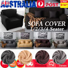 EASY Stretch Couch Sofa Lounge Covers Recliner 1 2 3 4 Seater Dining Chair Cover