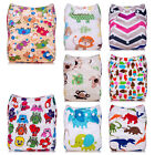 Kyпить Washable Baby Pocket Nappy Cloth Reusable Diaper BAMBOO Cover Wrap на еВаy.соm