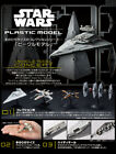 Star Wars Vehicle Mecha Collection Model Kit $19.95 USD on eBay