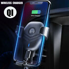 5W Automatic Clamping QI Wireless Charger Car Air Vent Mount Phone Holder Stand