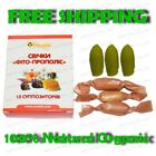 Bee Propolis Suppositories Natural Candles Rectal Vaginal HEMORRHOIDS