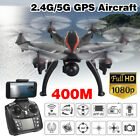 5G WiFi Drone Pro FPV 1080P HD Camera 6 Axis RC Aircraft Dual GPS Hexacopter