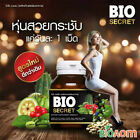BIO SECRET Weight loss control Cactus Garcinia Slim shape fat burn beauty skin