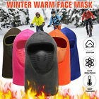 🔥Winter Warm Outdoor Full Face Mask Ski Motorcycle Cycling Balaclava Windproof