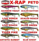 NEW Rapala X-Rap Peto 20cm 83g Various Colours Fishing Large Predator XRPT Lure