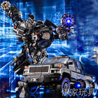 "Buy ""Transformers LS02 Barricade LS03 OP LS05 Grimlock LS06 Megatron LS11 Scorn InBOX"" on EBAY"
