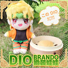 JoJo's Bizarre Adventure Noriaki Bucciarati Dio Doll Plush Stuffed Clothes Pre N