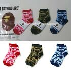 A BATHING APE Goods Men's ABC CAMO ANKLE SOCKS 3colors From Japan New
