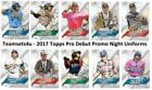 2017 Topps Pro Debut Promo Night Uniforms Set ** Pick Your Team ** See Checklist on Ebay