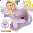 Baby Infant Bath Seat Chair Thermoresponsive Seat Pad Support Bath Tub Ring Seat