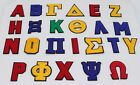 Купить Chenille Greek Letters: Pick 1 from 6 Colors