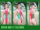 Men's Unikini Sexy Lycra Bodysuit Thong Back Swimwear
