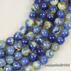 "Natural Sodalite Gemstone Round Ball Loose Beads 15.5"" 4mm,6mm,8mm,10mm"