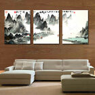 Chinese Painting Mountains Canvas Art Print Choose Size/Clock/Color/Framing