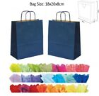 25 x 18  x 8 cm Dark Blue Paper Party Loot Party Bag Wedding Favour Gift Bags