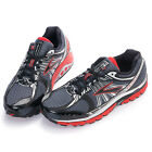 BN Brooks Men's Beast 12  Extra Wide 4E Running Shoes 1101224E606 + SOCKS GIFT !