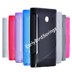 New S-Line Design Soft TPU Gel Back Case Cover Skin for LG Optimus L3 E400 E405