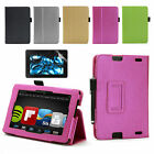 LUXURY HANDGRIP FROST CASE COVER PU LEATHER FOR NEW 2013 AMAZON KINDLE FIRE HD 7