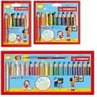 Stabilo Woody 3 In1 Thick Colouring Pencils Wax Crayons Watercolour Sets Packs