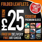 A3 / A4 or A5 Folded Leaflets / Flyers / Menus Printed Full Colour - FROM £25