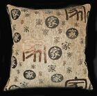 wd55a Chinese Word'Home'Tan Damask Chenille Throw Cushion Cover/Pillow Case