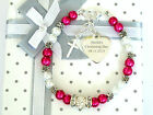 Engraved Baby Bracelet Christening/First Holy Communion Personalised Gift Box