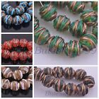 5/10pcs Striped Design Lampwork Czech Glass Charms Loose Wrap Finding Beads 14mm