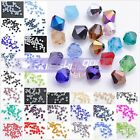 100pcs 3mm Faceted Glass Crystal Charms Loose Findings Spacer Bicone Beads